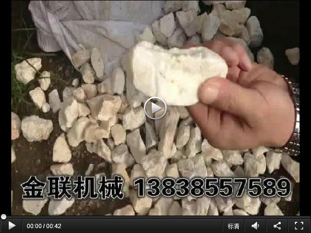 石英石试机视频_对辊破碎机视频