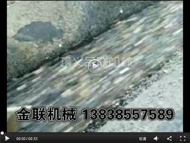 鹅卵石破碎机生产现场视频_对辊破碎机视频