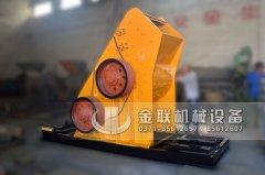 SCF1100X1000大型双级粉碎机发货图片_发往甘肃平阳_破碎煤矸石