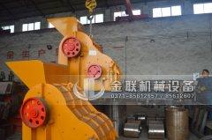 SCF800X600双级粉碎机发货图片_发往山东济南_破碎煤矸石