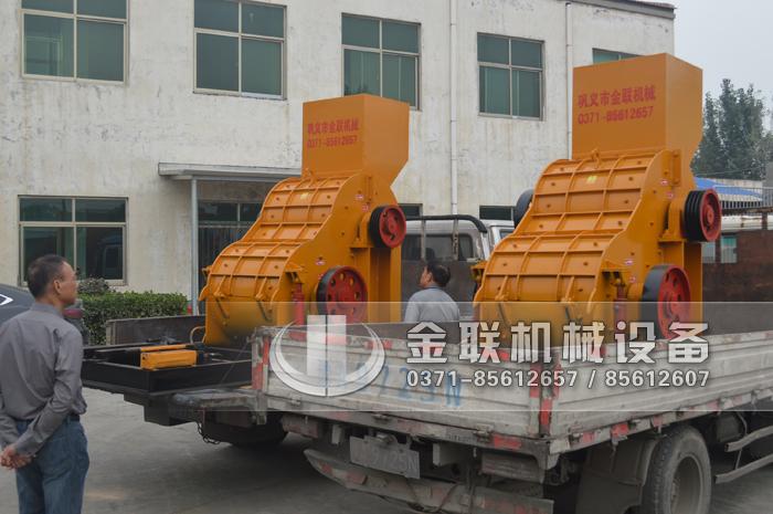 SCF800X800煤矸石粉碎机