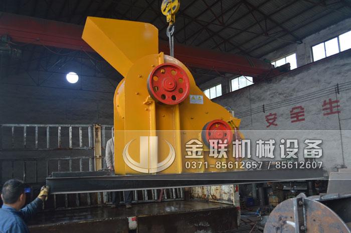 煤矸石破碎机哪家好_金联煤矸石粉碎机生产厂家